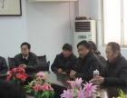 中国人寿回馈新老顾客亲子教育公益讲座