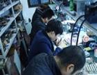 笔记本电脑主板维修培训选择中关村硬件维修基地