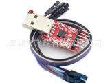 高速STC下载线 CP2102 USB转TTL/硬盘刷机线 超P