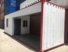 上海二手集装箱,旧集装箱活动房出售