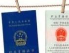 牡丹江音响师 舞台灯光师 调音员 文艺团职业资格考试