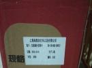 凤凰自行车620s899元