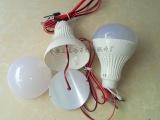 夜市地摊灯套装塑料外壳7W12v5730灯珠 低压球泡灯配件,成