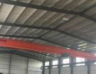 城西北环路工业区 厂房 6000平米