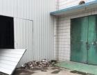 开发区 辽河一路丰源工业园 厂房 1700平米