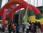 2020第14届深圳快乐新年年货购物节 开始火爆招商啦!