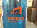 塑料水杯批发广告杯子定制印LOGO刻字订做开业赠品