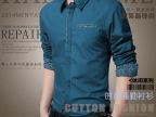 厂家批发长袖男士衬衫2014新款男式衬衫加肥加大版型商务衬衫现货