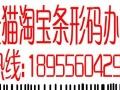 芜湖汽车如何注册商标,商标注册申请去哪里办理