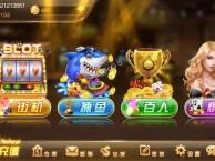 广州手机电玩捕鱼游戏app开发制作 网上捕鱼代理招商