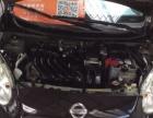 日产玛驰2010款 玛驰 1.5 自动 XL 易炫版 个人一手精