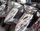 九成新踏板摩托车及公路赛出售