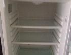 海尔家用冰箱