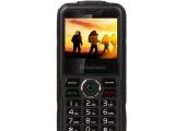 路虎三防手机超长待机充电老年老人手机直板防水正品户外老人机