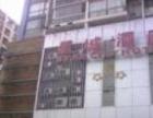 广州星城酒店加盟火爆招商中!