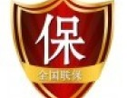北京华帝燃气灶(维修各点~24H在线客服联系方式多少?