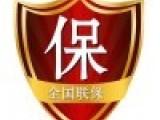 北京华帝燃气灶 维修各点 24H在线客服联系方式多少