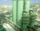 山东威海 煤气发生炉脱硫厂家,知名公司