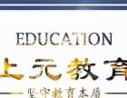 常州韩语小语种培训班武进韩语培训机构