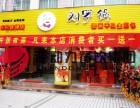 中式快餐连锁店品牌,偶拌秘汁牛肉饭