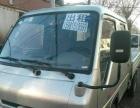 双排座小货车出租2.71.6