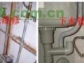 水暖工电工、卫浴维修、墙体拆除、打孔、接零活