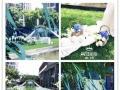 大理南诏新娘婚礼策划浪漫草坪婚礼