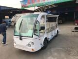 出租出售旅游观光车,8座电动车,4座电动巡逻车