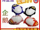 USB万能充电器/企鹅QQ万能充/最牛B