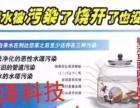 楠泽首创互联网净饮水,替代桶装水及自动售水机!