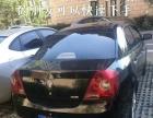 吉利英伦金刚2011款 1.5 手动 政府采购版 低价出售私家车