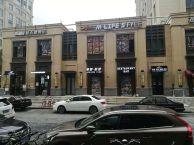 出租稀缺沿街一楼商铺,证件好办,餐饮健身教育培训类优先考虑