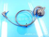 A8耳挂 单听耳机  会议耳机 117耳机 单听挂