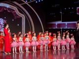 岁的孩子可以上舞蹈课