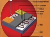 北京專業電地暖銷售安裝