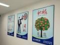 惠州华夏教育