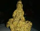 郑州国贸360新玛特哪里有回收黄铂金钯金钻石首饰的