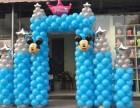 武汉宝宝宴百天周岁十岁生日婚礼酒店气球布置商场上铺开业氦气球