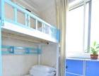 个人北国商城女生短租公寓12-30包水电网拎包入住