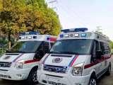 南京救护车出租费用 120救护车收费标准