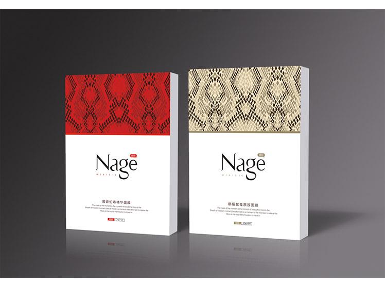 河南包装盒定制,新品化妆品包装产品信息