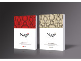 点创包装制品供应同行中优质的化妆品包装|洛阳化妆品包装盒定制