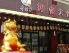 衢州包子店加盟 超低成本 选址方便 1人操作
