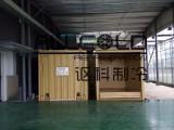 宁夏固原500公斤型蔬菜预冷保鲜真空预冷机
