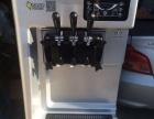 九成新冰淇淋机器