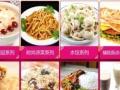 三明早餐包子店加盟 3种店型随心所选 投入万元