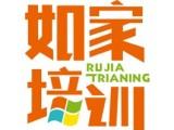 机械装潢三维二维游戏动漫设计电脑培训