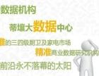 【首匠师傅】加盟官网/加盟费用/项目详情