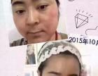新疆人自己的抗衰老专家