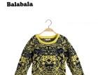 巴拉巴拉童装国内一二线童装服装批发质优价廉选世通服饰